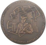 Medal - Warsaw Ghetto Uprising – reverse