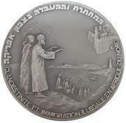 Medal - Egoz Ship – reverse