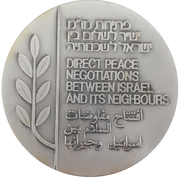 State Medal - Direct Peace Negotiations Opening – obverse