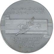 Medal - Israel-Jordan Peace Agreement – obverse