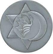 Medal - Israel-Jordan Peace Agreement – reverse
