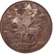 State Art Medal - Cameo of Love – reverse