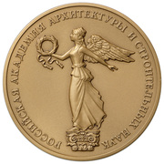 Medal - Russian Academy of Architecture and Construction Sciences – obverse