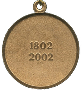 Medal - Ministry of Finances (200th Anniversary) – reverse