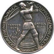 Medal - Paul von Hindenburg – reverse