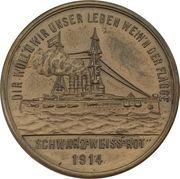 Patriotic medal - SMS Emden – reverse