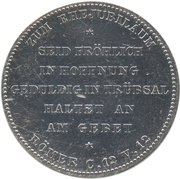 Medal - Wilhelm II and Auguste Victoria (Wedding Anniversary) – reverse