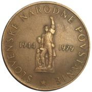 Medal - 35th Anniversary of the Slovak national uprising – obverse