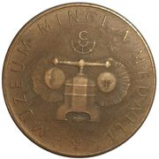 Medal - 35th Anniversary of the Slovak national uprising – reverse