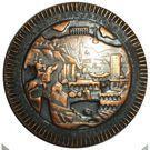 Medal - Tbilisoba (Georgia) – obverse