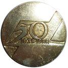 Medal - 1st Taxi fleet 50th Anniversary – reverse