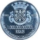 1 000 000 000 000 Reais (135th Anniversary of the founding of Cabinda) – reverse