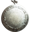 Medal - XIVI Summer Games Spartakiad of Moscow – reverse