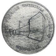 Medal - Fort Pulaski, Georgia – obverse