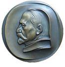 Medal - 150th Anniversary of Ilia Chavchavadze (Georgia) – obverse