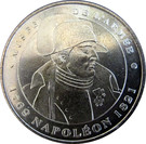 Monnaie de Paris Tourist Token - Musée de l'Armée (Napoléon) – obverse