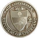 20 Merit (4th Anniversary; Test Coin) – obverse