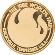 1 oz silver (1982 World's Fair - Knoxville, Tennessee) – reverse