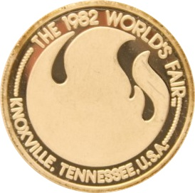 1 oz silver 1982 worlds fair knoxville tennessee