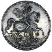 Medal - Grand Duke George Mikhailovich (To visitor) – obverse