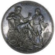 Medal - Grand Duke George Mikhailovich (To visitor) – reverse