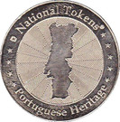 National Tokens Portuguese Heritage - Guimarães (Paço dos Duques de Bragança) – reverse