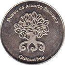 National Tokens Portuguese Heritage - Guimarães (Museu de Alberto Sampaio - Logo) – obverse