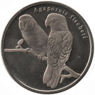 5 Rand (Parrot) – reverse