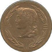 ECU (Europa; 10 countries; bronze florentin) – obverse