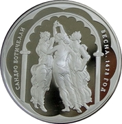 Medal - Faces beautiful (Spring) – obverse