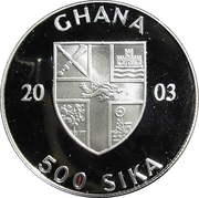 500 Sika (2004 Summer Olympics in Athens) – obverse