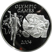 500 Sika (2004 Summer Olympics in Athens) – reverse