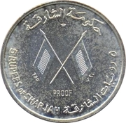 "5 Rupees - Saqr III (J. F. Kennedy; with ""PROOF"") – obverse"