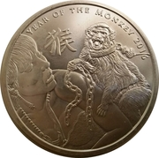 1 oz silver (Year of the Monkey) – obverse