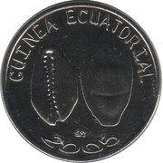 1500 Francs CFA / 1 Africa (IDAC Coinage; Cowry shells) – obverse