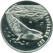 25 Roubles (Humpback whale) – reverse