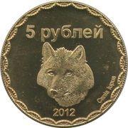 5 Rubles – reverse