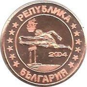 5 Cent (Bulgaria Euro Fantasy Token) – obverse