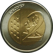2 Euro (Croatia Euro Fantasy Token) – reverse