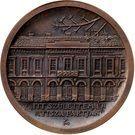 Medal - Bela Balazs – reverse
