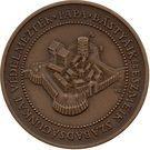 Medal - Bottyan the Blind – reverse