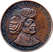 Liberation of Baja from Turkish rule – obverse