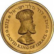 100 Shekels (King David) – obverse