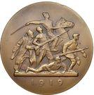 Medal - The Civil war, 1919 – obverse