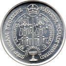 Medal - King Stephen III  – reverse