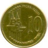 10 Cent (Slovakia Euro Fantasy Token) – reverse