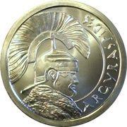 1 oz silver (Silver Bullet Silver Shield - Argyraspides) – reverse