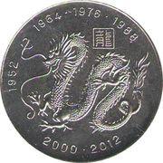 SINT EUSTATIUS $5 2012 Coral bimetal fantasy coinage