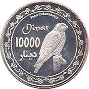 10 000 Dinars (Merlin Falcon) – reverse