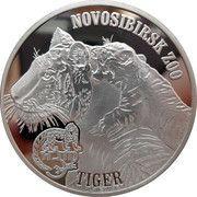1 Dollar - Elizabeth II (Tiger) – reverse